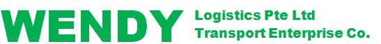 Wendy Logistics